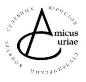 амикус_лого